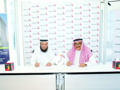 Another Milestone Achieved with Al-Baraka Islamic Bank, Bahrain