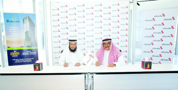 Another Milestone Achieved with Al-Baraka Islamic Bank, Bahrain