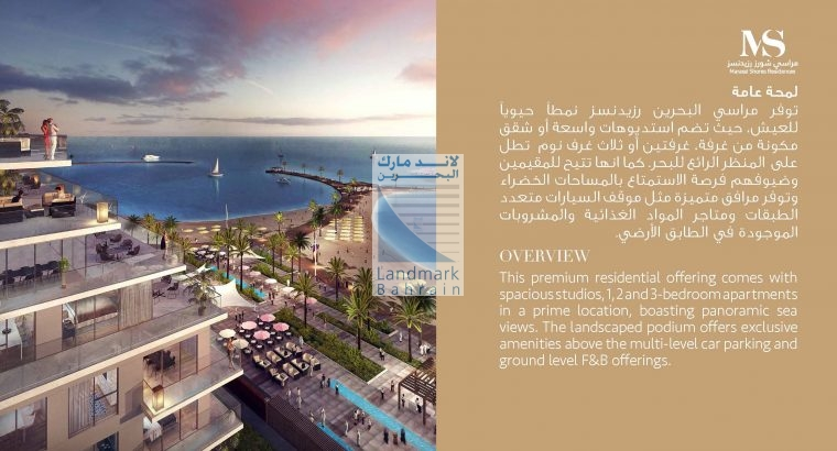Beach front living at Marassi Al Bahrain